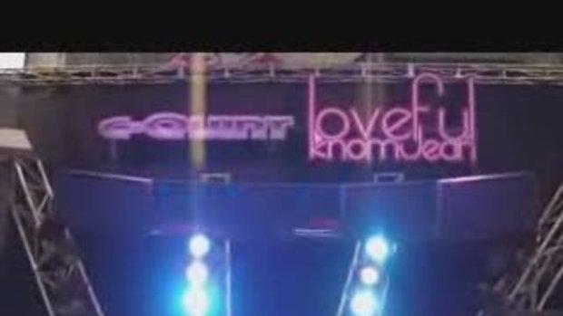 แถลงข่าวอัลบั้ม C-Quint Hybrid กับ ขนมจีน  Loveful