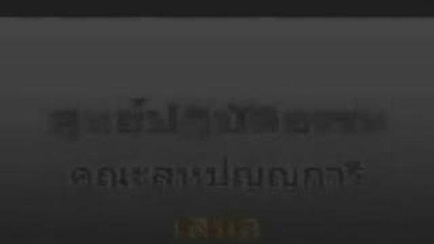 พุทธสังเวชนียสถาน อินเดีย-เนปาล