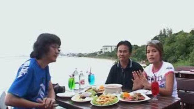 ZOOM  ZOOM Thailand : ตอนที่ 2 สวนนงนุช (2)