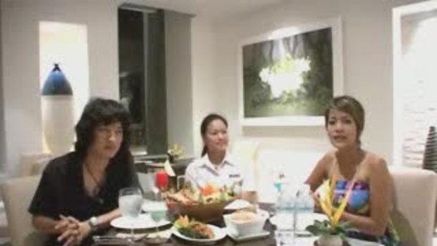 ZOOM  ZOOM Thailand : ตอนที่ 5 เดอะราชา (2)