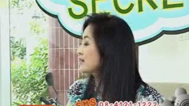 STAR SECRET : ตอนที่ 7 นุ่น-ต๊อด (2)