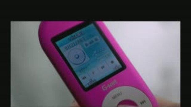 เพลง คิดถึง (Gnet)