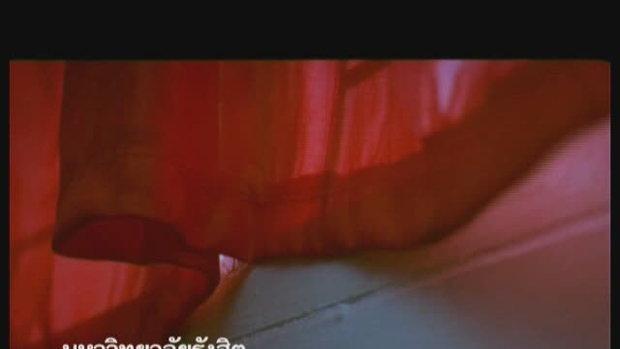 หนังสั้น เรื่อง Red Man
