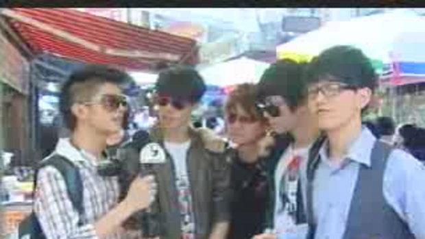 5 หนุ่ม K Otic พาทัวร์เกาหลี