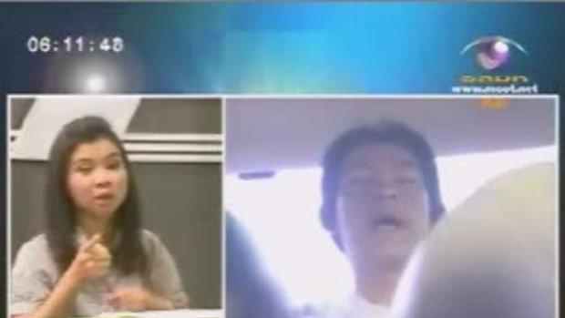 ข่าวข้นคนข่าว : ผู้ต้องหาคดีฆ่าหั่นศพเด็ก5ขวบ (4)