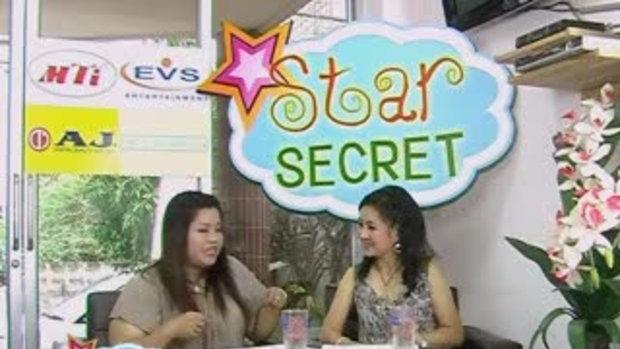 STAR SECRET : ตอนที่ 13 งาน E-Magazine(2)