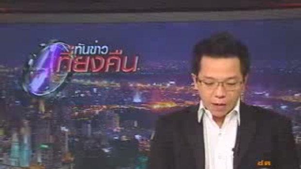 ส่งตัวราเกซกลับไทย
