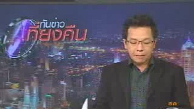 ทูตไทยประจำกัมพูชา