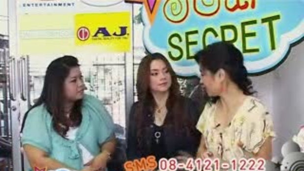 STAR SECRET : ตอนที่17 โหน่ง ชะซะซ่า(3)