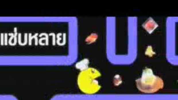 Fukduk Channel 7 : ตอนที่ 29