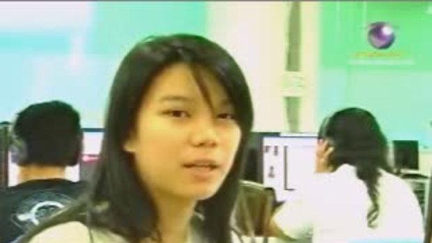 วีไอพี : ครูพี่แนน (3)