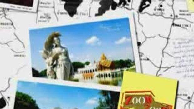 ZOOM ZOOM Thailand : ตอนที่ 26 ล่องแพแม่น้ำปาย(2)