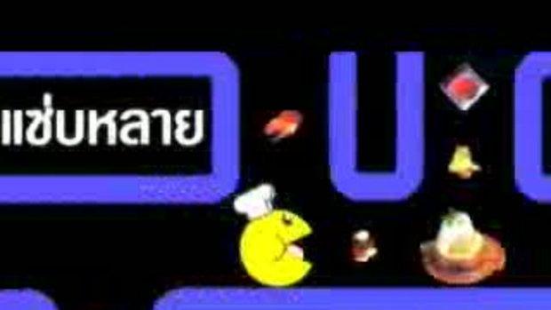 Fukduk Channel 7 : ตอนที่ 54