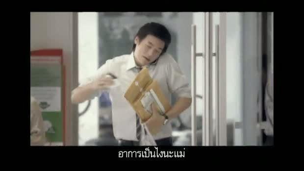 โฆษณา กสิกรไทย KBank ชุด ฝาก