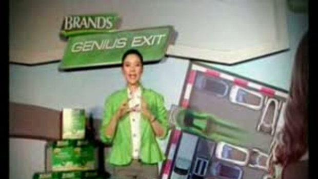 Brands Genius Exit