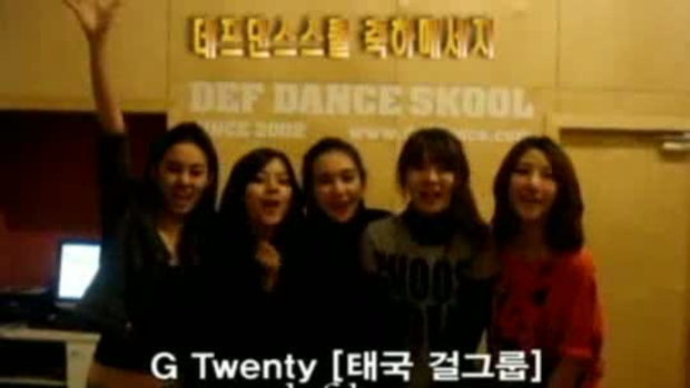 G-TWENTY Promote Dance School in Korea