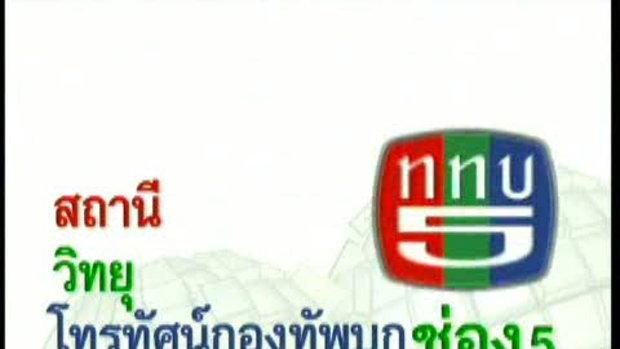 SME ตีแตก ตอน ธุรกิจ ไอศครีมดอกไม้ไทยศรีมาลา