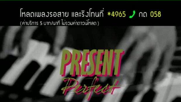 MV : Lipstick - Present Perfect