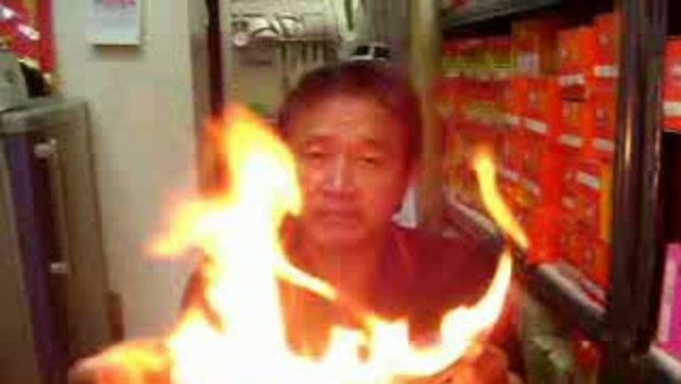 Fire Wallet  หมื่นฟาเรนไฮต์ อ.สมศักดิ์