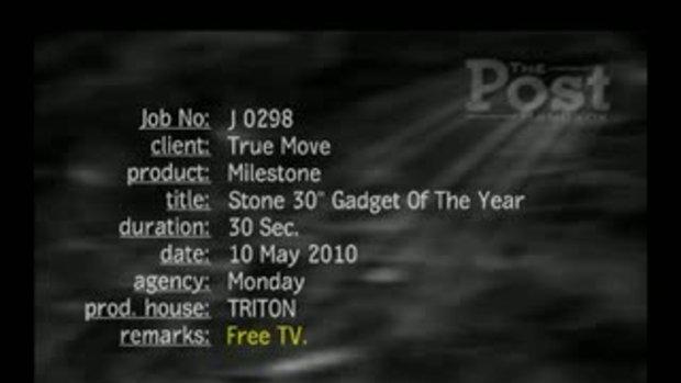 TrueMove Milestone TVC