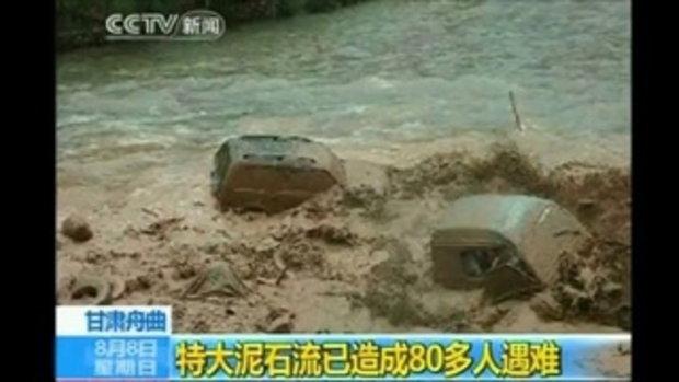 แผ่นดินถล่มเมืองโจวชูประเทศจีน ตาย 127 ศพ
