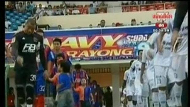 ราชนาวีระยอง - การท่าเรือไทย เอฟซี Sponsor Thai Pr