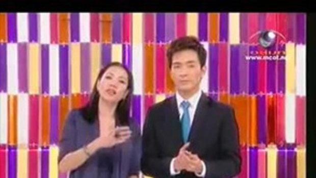 VIP - คุณแม่สู้ชีวิต ปี 2553 (16-08-53) 1/5