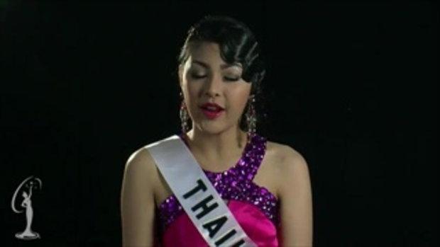 สัมภาษณ์ ปุ๊กลุ๊ก Miss Universe Thailand