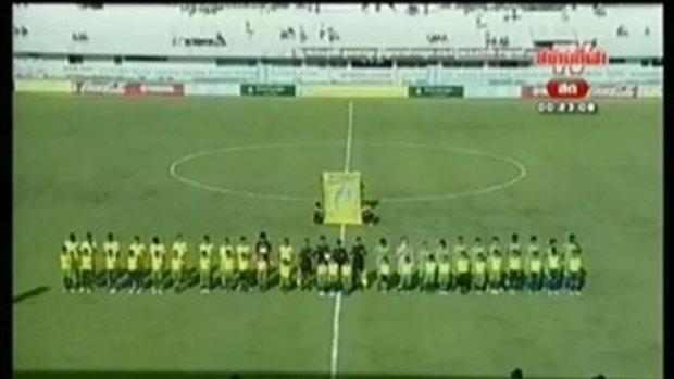 ทีทีเอ็มฯ พิจิตร 2-1 Bangkok United