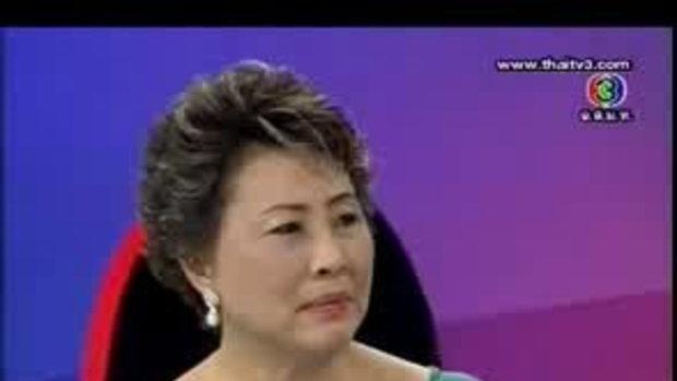 ทูไนท์โชว์ : Talkshow มาริโอ้ เมาเร่อ  3/3