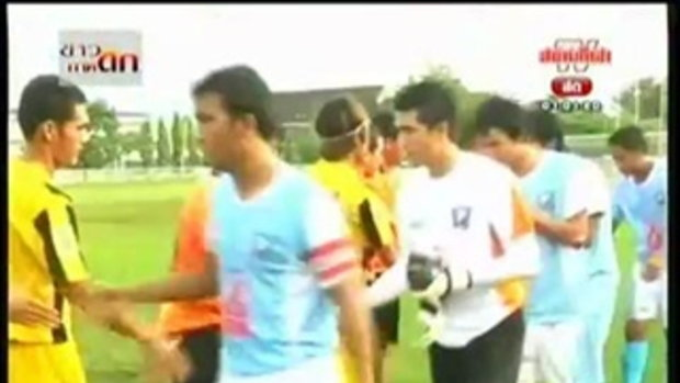 จันทบุรี เอฟซี 2-2 แอร์ฟอร์ซ ยูไนเต็ด