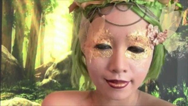 แต่งหน้าสไตล์ Forest Fairy