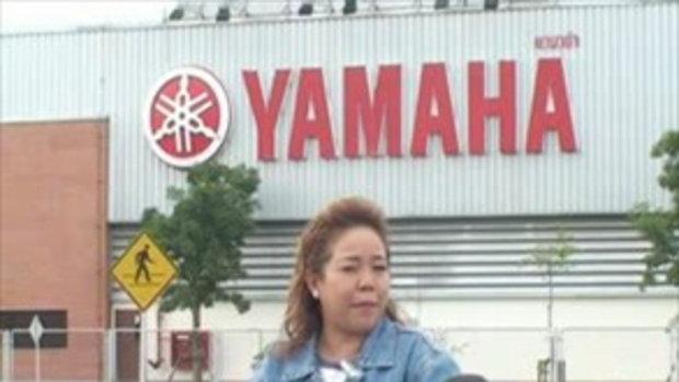 Lifestyle by Yamaha เทป 22 (3/5)