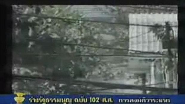 ด่วน! นักโทษชาย แหกคุกเรือนจำลพบุรี 200 คน