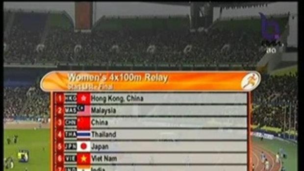 เหรียญทอง 4x100เมตรหญิง เอเชี่ยนเกมส์