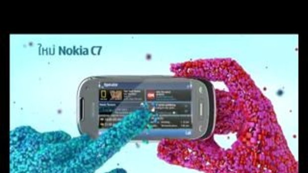 สมาร์ทโฟนที่ให้มากกว่าการสัมผัส