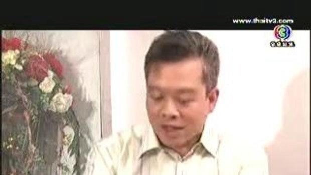 อะเมซิ่ง เมืองไทย - หมอกฤษณ์ หมอลักษณ์ (01-01-54)