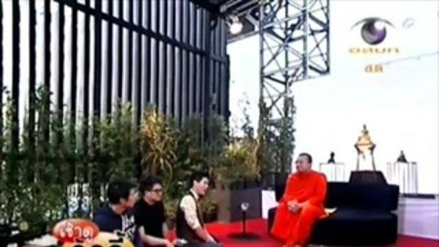 เช้าดู วู้ดดี้ - แทค,พจน์ อานนท์,พระมหาสมปอง (06-0