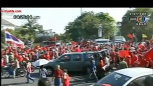 เสื้อแดงรำลึก เหตุสลายการชุมนุม