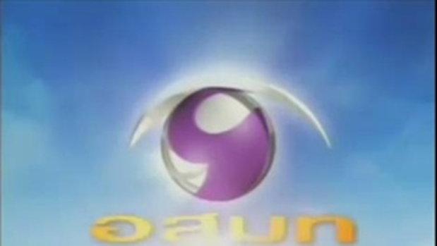 ทีวีแชมเปี้ยนส์ - เซียนแข่งจอดรถหฤโหด(31-01-54) 1/