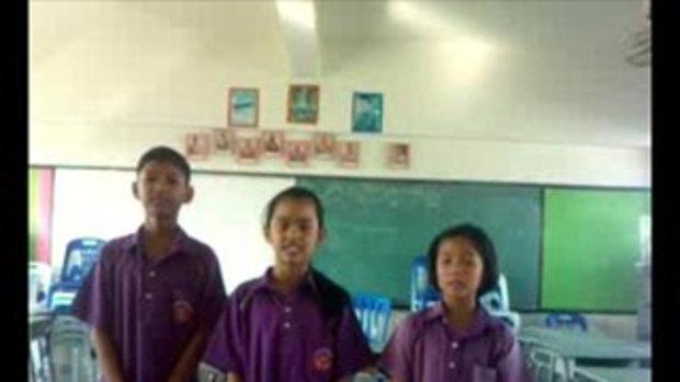 โครงงานภาษาอังกฤษโรงเรียนเทศบาลเมืองปทุมธานี