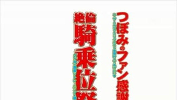 Tsubomi ก่อนจะดัง ก็ต้องซ้อมมาอย่างดี