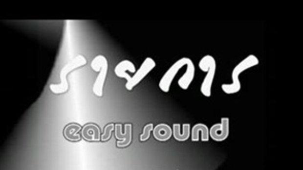 รายการ easy sound