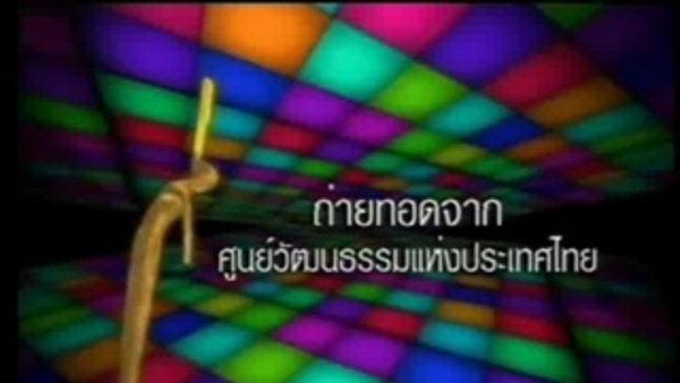 ประกาศผลรางวัล Nine Entertain Awards 2011 1/13