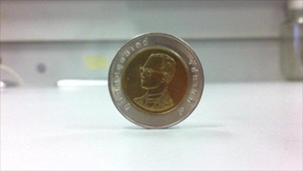 เหรียญสิบบาทมีด้านหัวทั้งสองด้าน