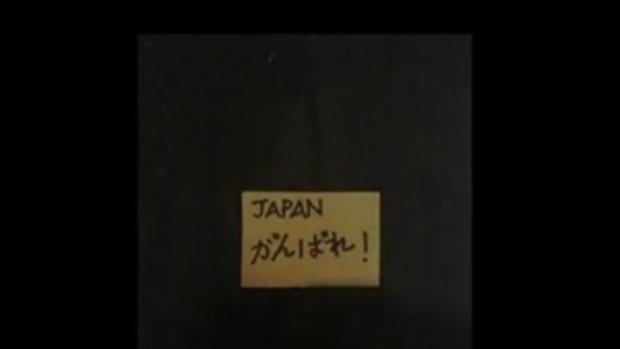 คลิปน่ารัก!!ให้กำลังใจชาวญี่ปุ่น Japan GAMBARE