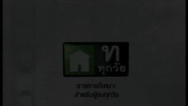 iteen - สเตอริโอเลโก้สุดคูล , รวมที่สุดของพระพุทธร