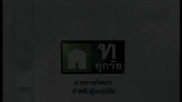 iteen - สาวกเกาหลีห้ามพลาด อัพเดทข่าวศิลปินพร้อมจั