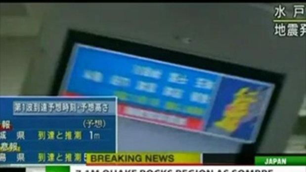 ด่วน! ญี่ปุ่นแผ่นดินไหว 7.1 ริกเตอร์