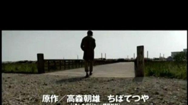Tomorrow's Joe Trailer โจสิงห์สังเวียน (ยามะพี)